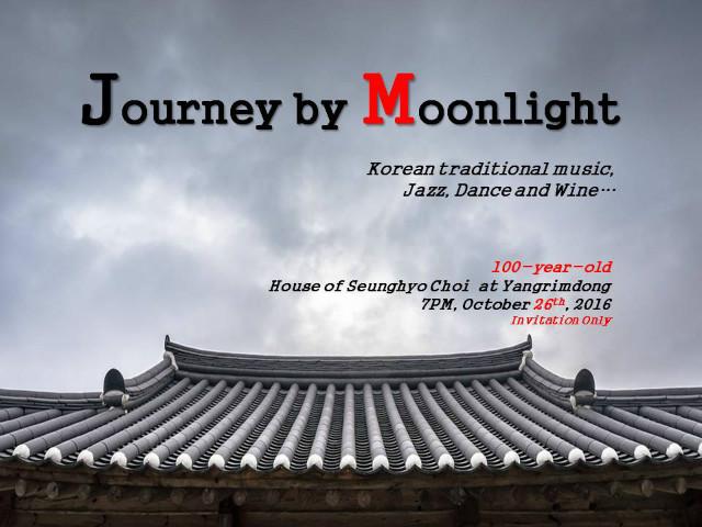사본 -Journey.jpg