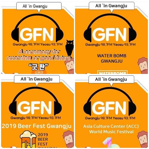 8월 6일, 13일, 21일, 27일 all in gwangju 게시.jpg