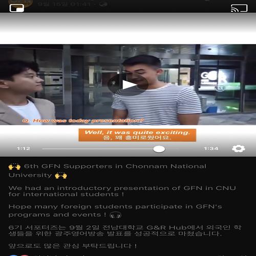 0911 프로젝트 영상.png